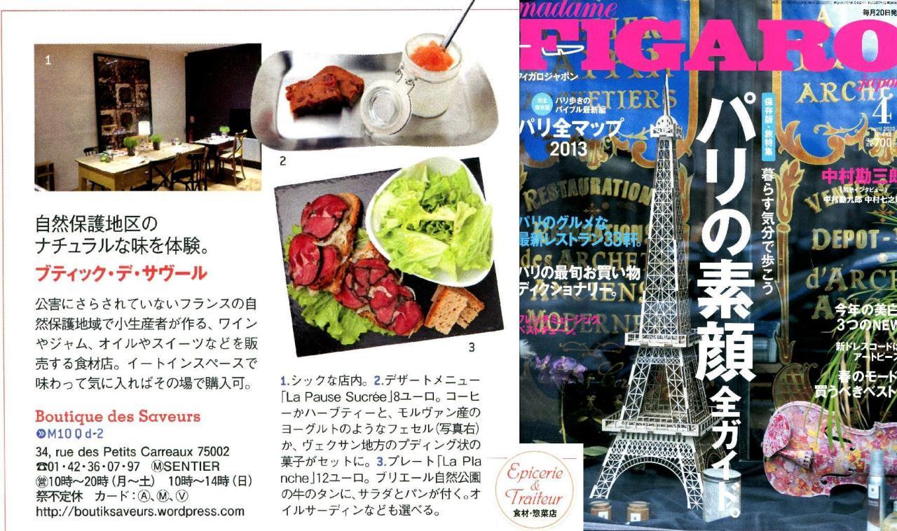 Boutique Des Saveurs - www.boutiksaveurs.com / Madame Figaro Japon